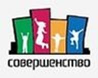 """Общество с ограниченной ответственностью Детский развивающий центр """"Совершенство""""."""