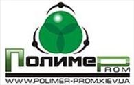 Общество с ограниченной ответственностью ООО «Полимер Пром»