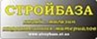 """Частное предприятие Интернет-магазин """"Стройбаза"""""""
