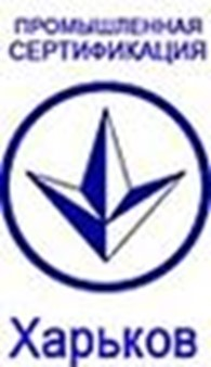Объединение ОТДЕЛ СЕРТИФИКАЦИИ и ЗАЩИТЫ ИНТЕЛЛЕКТУАЛЬНОЙ СОБСТВЕННОСТИ, ХООО «ВМЕСТЕ»
