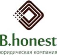 """ТОО """"B.honest"""" юридическая компания"""
