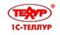 Общество с ограниченной ответственностью ООО «1С-ТЕЛЛУР»