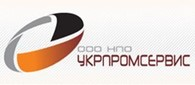 """Общество с ограниченной ответственностью ООО НПО """"Укрпромсервис"""""""