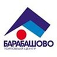"""ТЦ """"Барабашово"""" официальное региональное представительство в г.Донецке"""