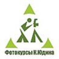 ОО Карагандинский Экологический Музей