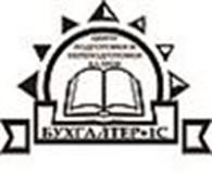 Учебный центр «Бухгалтер+1С»
