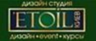 Частное предприятие Студия дизайна «Etoil»