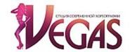 Студия современного танца Vegas
