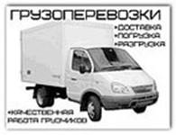 """Интернет-магазин """"Газель"""""""