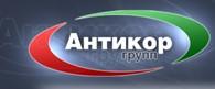 ООО ПАВАЛЕКС-УКРАИНА