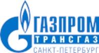 """""""Газпром трансгаз Санкт-Петербург"""""""