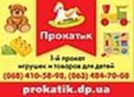 "Частное предприятие Интернет-магазин ""ПРОКАТиК"""