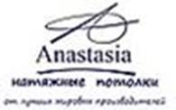 """Натяжные потолки """"Anastasia"""""""
