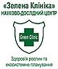 «Зеленая клиника»