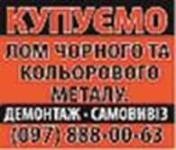 """""""метал-сервис"""""""