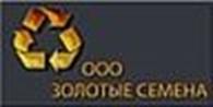ООО Золотые семена