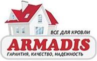 Армадис
