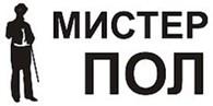"""Субъект предпринимательской деятельности cалон-магазин """"Мистер Пол"""""""