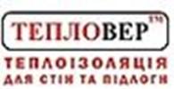 """Тепловер ООО""""Современные спецтехнологии»"""