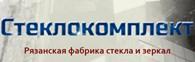 """Зеркальная фабрика """"Стеклокомплект"""""""