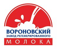"""""""Вороновский завод регенерированного молока"""""""