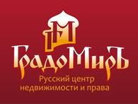 Русский центр недвижимости и права