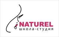 Школа-студия Naturel