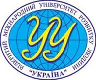 """Приднепровский гуманитарно-экономический колледж Университета """"Украина"""""""