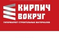 """Кирпич Вокруг"" Санкт - Петербург"