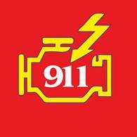 АВТО 911