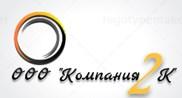 Компания 2К