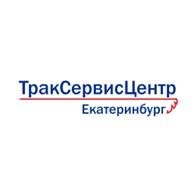 ТракСервисЦентр