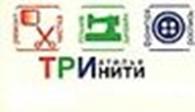 Частное предприятие Ателье «ТРИнити»