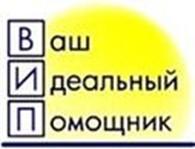Субъект предпринимательской деятельности VIP888