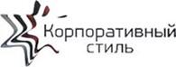 """Частное предприятие ЧП """"Корпоративный стиль"""""""