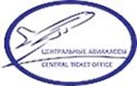 Общество с ограниченной ответственностью Центральные авиакассы