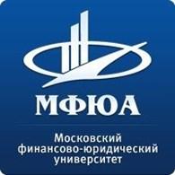 """""""Московский финансово-юридический университет МФЮА"""""""