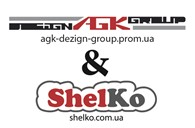 ИП Компания Shelko - AGK Disign Group