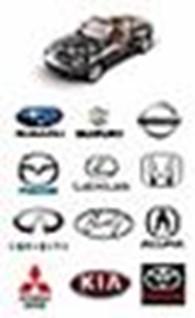 avtomotor