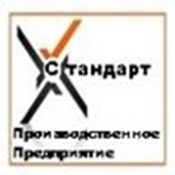 """ООО ПП """"Стандарт"""""""