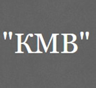 "Группа компаний ""КМВ"""