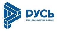 Строительные технологии «Русь»