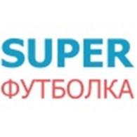 СУПЕР ФУТБОЛКА
