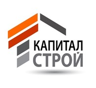 КапиталСтрой