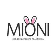Все для праздника Mioni
