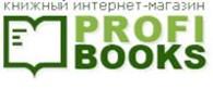 Книжный интернет-магазин profibooks