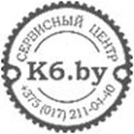 """ООО """"АБ-Трейд"""""""