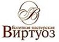 Частное предприятие Багетная мастерская «Виртуоз»