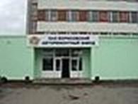 Публичное акционерное общество ОАО «Борисовский авторемонтный завод»