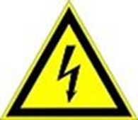 Электроконсалтинг